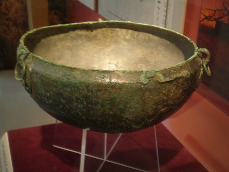 cremation-bowl-768x576